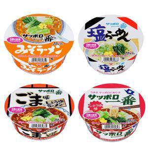 サッポロ一番 カップ麺 塩ラーメン・塩とんこつ・カレー・ごま味・味噌・しょうゆラーメン 6柄 12食セット 送料無料|hiroshimaya-pachi