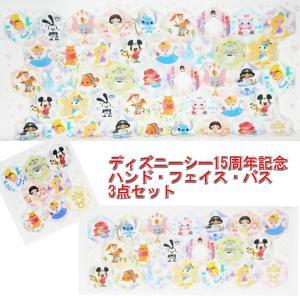 ディズニーシー15周年記念 プリントタオル 3点セット 送料無料|hiroshimaya-pachi