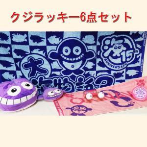 海物語 クジラッキー セット 新品|hiroshimaya-pachi