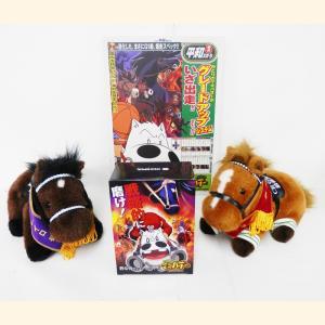 ミドリのマキバオー カタログ・靴磨きキッド 最強馬決定戦 ぬいぐるみ|hiroshimaya-pachi