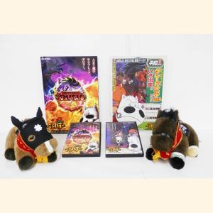 みどりのマキバオー カタログ・ DVD 最強馬決定戦 ぬいぐるみ|hiroshimaya-pachi
