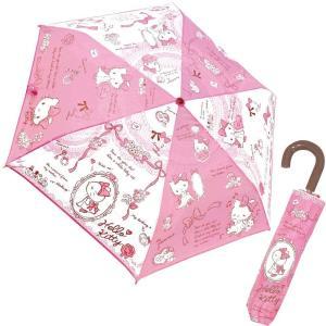 ハローキティ リトルレディ  ジャンプ傘 折りたたみ傘 2点セット 送料無料 ハンドタオル付き|hiroshimaya-pachi