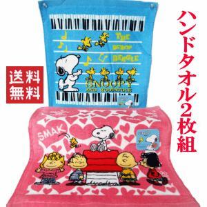 にぎわい広場キャラ勢ぞろい スヌーピーハンドタオル 2枚組 送料無料|hiroshimaya-pachi