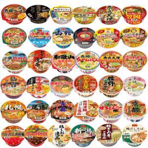 ヤマダイ ニュータッチ 凄麺 全国ご当地ラーメン 24種24食セット 関東圏送料無料|hiroshimaya-pachi