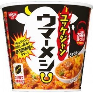 新着 訳あり 日清食品 熱湯タイプ ごはん 12食セット カレーメシ ハヤシメシ 送料無料|hiroshimaya-pachi|02