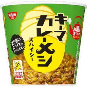 新着 訳あり 日清食品 熱湯タイプ ごはん 12食セット カレーメシ ハヤシメシ 送料無料|hiroshimaya-pachi|04