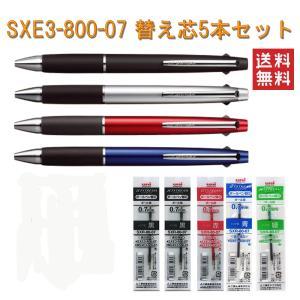 三菱鉛筆  ジェットストリーム SXE3-800-07 0.mm+替え芯5本 送料無料 新着|hiroshimaya-pachi