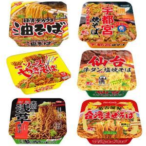 広島 汁なし 担担麺も加わりました。 麺の旨さが違います。更にリーズナブルな価格帯。  ヤマダイ ニ...
