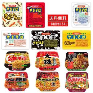 新着 ペヤングソース焼きそば ヤマダイ ニュータッチ 焼そば 12食セット 関東圏送料無料