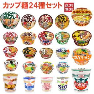 うどんとラーメンの24種セットです。色んなお味をお楽しみください。東洋水産 まるちゃん カップ麺の6...