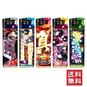 バジリスク スペシャルライター5本セット 送料無料|hiroshimaya-pachi