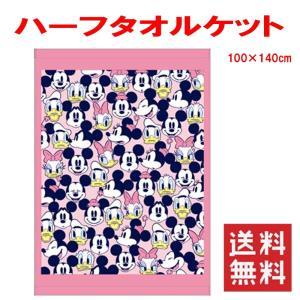 ミッキー ミニー ディズニー グッドフェイス ハーフタオルケット 100×140cm TVマンガハンドタオル付き 送料無料|hiroshimaya-pachi