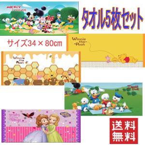 ディズニー シャーリング フェイスタオルセツト 5枚セット 送料無料|hiroshimaya-pachi