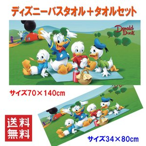新着 にぎわい広場 ディズニー ドナルドダック ファミリー フェイスタオル バスタオル 2点セット 関東圏送料無料|hiroshimaya-pachi