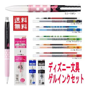 新着 三菱鉛筆  ディズニー 柄 ゲルインクボールペンセット  ミニーマウス 送料無料|hiroshimaya-pachi