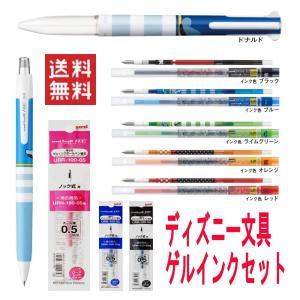 新着 三菱鉛筆  ディズニー 柄 ゲルインクボールペンセット ドナルドダック 送料無料|hiroshimaya-pachi