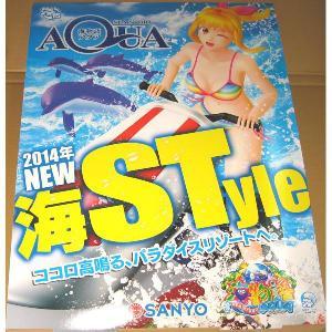 立て看板 海物語アクア(AQUA) 新品|hiroshimaya-pachi