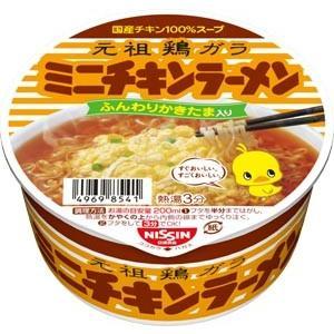 新着 日清食品 カップ麺 どん兵衛 おそうめん 肉うどん 鴨だしそば も入ったミニシリーズ 6種類×2個(12食) セット 送料無料|hiroshimaya-pachi|05
