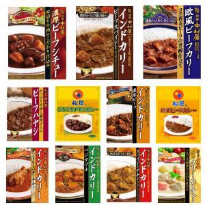 新着 新宿中村屋レトルトカレー ビーフスパイシー スパイシーチキン ベジタブル グリルドビーフ ビーフハヤシ バターチキン グリルチキン キーマカレー など10食|hiroshimaya-pachi