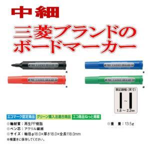 三菱鉛筆 ホワイトボードマーカー PWB-4M 筆記線幅1.8~2.2mm 選べる10本 送料無料 業務用 消耗品|hiroshimaya-pachi