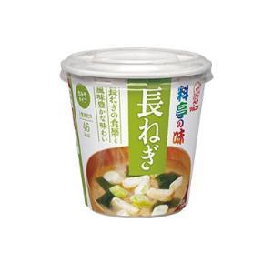 マルコメ 即席カップみそ汁 料亭の味 6食×4箱 長ねぎ 格安|hiroshimaya-pachi