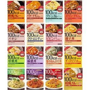 時短食 レトルト 大塚食品 100kcalマイサイズ 16種 お試しセット 関東圏送料無料|hiroshimaya-pachi