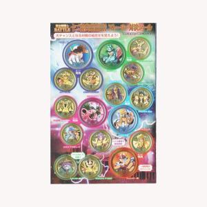 パチスロ 聖闘士星矢(セイントセイヤ) シール付きガイドブック 送料無料|hiroshimaya-pachi