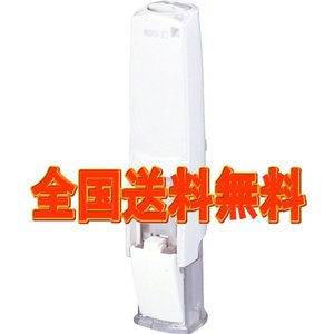 三菱鉛筆 印鑑ホルダー はん蔵 白 HLD502 送料無料|hiroshimaya-pachi