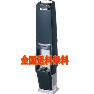 三菱鉛筆 印鑑ホルダー はん蔵 ブラック HLD502 送料無料|hiroshimaya-pachi