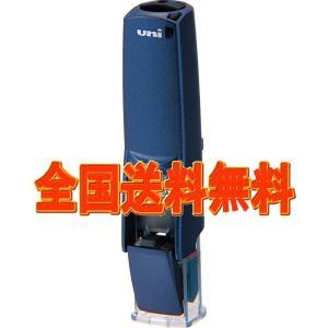 三菱鉛筆 印鑑ホルダー はん蔵 紺 HLD502 送料無料|hiroshimaya-pachi