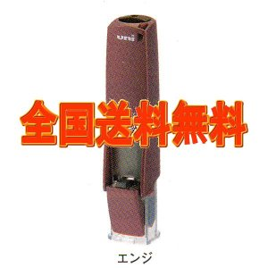 三菱鉛筆 印鑑ホルダー はん蔵 エンジ HLD502 送料無料|hiroshimaya-pachi