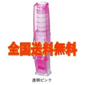 三菱鉛筆 印鑑ホルダー はん蔵 透明ピンク HLD502 送料無料|hiroshimaya-pachi