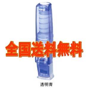 三菱鉛筆 印鑑ホルダー はん蔵 透明青 HLD502 送料無料|hiroshimaya-pachi