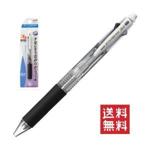 三菱鉛筆 ジェットストリーム MSXE4-600-07(透明)パック仕様・3色(0.7mm)+シャープ(0.5mm) 送料無料|hiroshimaya-pachi