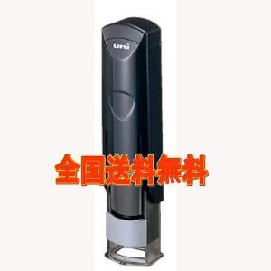 三菱鉛筆 印鑑ホルダー ユニ はん蔵 デラックス HLDS801.24 黒 送料無料|hiroshimaya-pachi