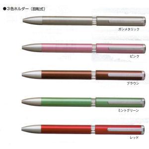 三菱鉛筆 スタイルフィット UE3H-1008(回転式)ホルダー ブラウン+ジェットストリーム0.5mm替芯3本(黒・赤・青)セット 送料無料|hiroshimaya-pachi