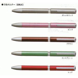 三菱鉛筆 スタイルフィット UE3H-1008(回転式)ホルダー ミントグリーン+ジェットストリーム0.5mm替芯3本(黒・赤・青)セット 送料無料|hiroshimaya-pachi