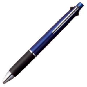 三菱鉛筆ジェットストリーム 4&1 MSXE5-1000-05多機能ボールペン ネイビー 替え芯も品揃え 送料無料|hiroshimaya-pachi
