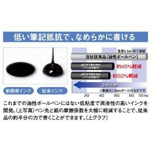 三菱鉛筆ジェットストリーム 4&1 MSXE5-1000-05多機能ボールペン ピンク 替え芯も品揃え 送料無料 hiroshimaya-pachi 02