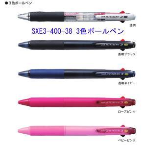 三菱鉛筆 ジェットストリーム 多色ボールペン 3色 SXE3-400-38 選べる5本セット 送料無料|hiroshimaya-pachi