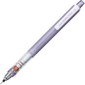 三菱鉛筆 クルトガスタンダードモデル M5-450/1Pバイオレット|hiroshimaya-pachi