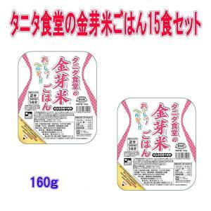 関東圏送料無料。一部有料地域もあります。 東洋ライス タニタ食堂の金芽米15食セット タニタ食堂の金...