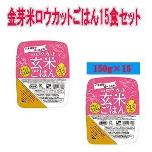 新着 東洋ライス レトルトごはん 玄米 パックごはん 15食セット 関東圏送料無料|hiroshimaya-pachi