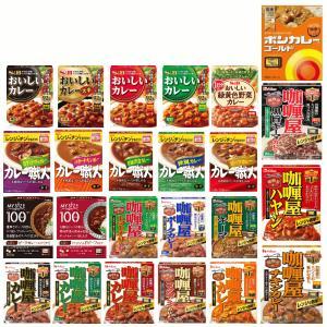 新着 インスタントカレーS&Bおいしいカレー中辛 ハウスカリー屋カレー ボンカレーゴールド レトルトカレー 24食 アソートセット 関東圏送料無料|hiroshimaya-pachi