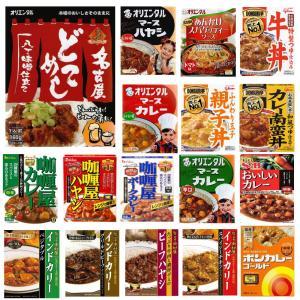新着 即食 時短食 レトルト食品セット グリコ どんぶり亭 中村屋カレー S&Bカレーハウスカリー屋カレー ボンカレー 15食の半月セット 関東圏送料無料|hiroshimaya-pachi
