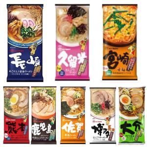 新着 ポイント5倍 味のマルタイ ご当地 棒ラーメン 九州の味 1袋2人前×8袋 16人前 詰め合わせ 関東圏送料無料|hiroshimaya-pachi