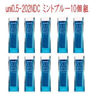 新着 にぎわい広場 三菱鉛筆 シャープ芯 ユニ( ナノダイヤ ) uni0.5-202NDC 0.5mm ミントブルー 10個 送料無料|hiroshimaya-pachi