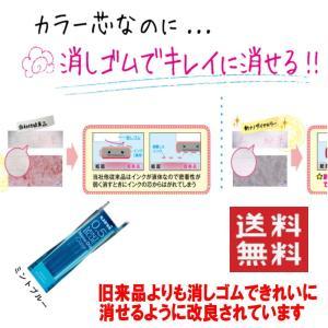新着 にぎわい広場 三菱鉛筆 シャープ芯 ユニ( ナノダイヤ ) uni0.5-202NDC 0.5mm ミントブルー 10個 送料無料|hiroshimaya-pachi|02