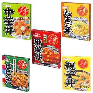 新着 時短食 どんぶり定食 グリコのドンぶり亭5個 + テーブルマークのたきたてご飯12個セット 関東圏送料無料|hiroshimaya-pachi