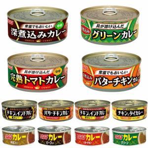 新着 イナバ食品 いなば カレー缶詰セット 16缶 セット 関東圏送料無料|hiroshimaya-pachi